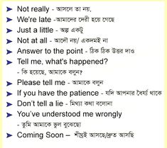Spoken English with Bengali: Common English Dialogue 04 English Talk, English Speaking Practice, English Learning Spoken, English Language Learning, Learn English Words, English Lessons, English Grammar Tenses, English Sentences, English Vocabulary Words