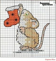 Thrilling Designing Your Own Cross Stitch Embroidery Patterns Ideas. Exhilarating Designing Your Own Cross Stitch Embroidery Patterns Ideas. Crochet Christmas Stocking Pattern, Cross Stitch Christmas Ornaments, Xmas Cross Stitch, Cross Stitch Cards, Cross Stitch Animals, Cross Stitching, Cross Stitch Embroidery, Embroidery Patterns, Christmas Patterns