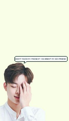 Yoo Seon Ho (유선호) |  wallpaper produce 101 | wallpaper yoo seon ho | lockscreen wanna one | lockscreen Yoo Seon Ho