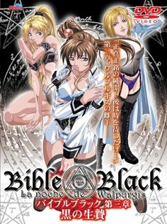 Bible Black (Baiburu Burakku) - (adult anime) Takes place in an academy rumored to have been the base of operations for a coven twelve years prior to the premier installment. This witchcraft club practiced by school administrators black magic in a storage room in the basement. Using sexual energies of students and death to feed their practices. Special police investigators from Tokken deal in supernatural.