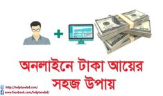 Ways To Earn Money, Earn Money From Home, Earn Money Online, Funny Girl Videos, Easy Food To Make, Girl Humor, Writer, Cook, Workout