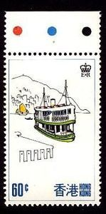 Issued in 1977, Hong-Kong - Starferry