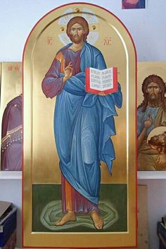 Byzantine Icons, Byzantine Art, Church Interior, Orthodox Icons, Jesus Christ, Lord, Album, Painting, Painting Art