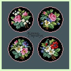 Beaded Embroidery, Embroidery Patterns, Baby Cross Stitch Patterns, Small Rose, Beaded Flowers, Pixel Art, Needlepoint, Seed Beads, Projects To Try