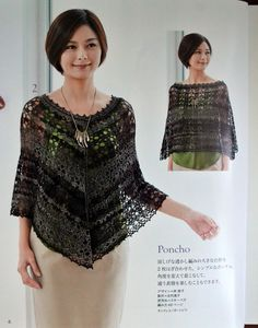 Irish crochet &: CROCHET PONCHO ... ПОНЧО
