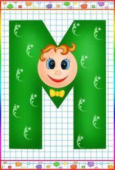 14-1 (472x700, 205Kb) Alphabet Style, Diy And Crafts, Classroom, Alphabet, Lyrics, Class Room, Squad