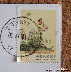 Как переслать открытку по почте 112