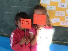 Η τάξη μας: Φτιάχνουμε λεξούλες! Kindergarten, Cinema, Blog, Movies, Kindergartens, Blogging, Preschool, Movie Theater, Preschools