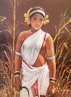 Santhali Beauty (Reprint on Paper - Unframed))