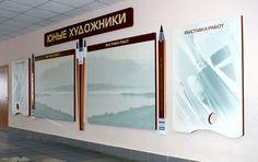 Архив работ за 2008 год | Дизайн | Фирменный стенд | Объемные стенды, школьные стенды, Стенды для школы.