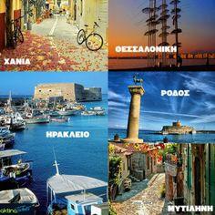 ✦Ρόδο,Χανιά,Θεσσαλονίκη ή μήπως Μυτιλήνη?? Η Aegean airlines και το aktinatickets.gr,σας ταξιδεύουν στην Ελλάδα!!•30 δρομολόγια σε όλη την Ελλάδα από 24 ευρώ για απευθείας πτήσεις εσωτερικού,για ταξίδια με απλή μετάβαση και με επιστροφή.•Ισχύει για κρατήσεις που θα γίνουν μέσω του www.aktinatickets.gr μέχρι 28.02.2014