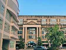 Image showing the Museum of Arts and Sciences at the University of Santo Tomas (UST)