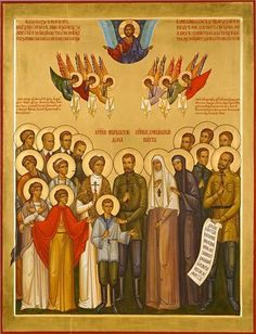 Holy Royal Martyrs Romanovs