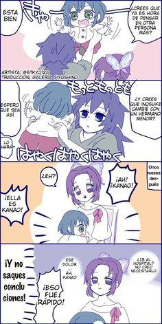 Mini Comic, Fate Zero, Kirito, Bat Family, Marvel Funny, Slayer Anime, Anime Kawaii, Fanart, Anime Demon