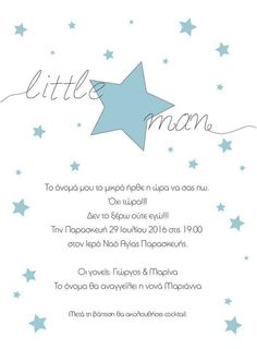 Baby Christening, Rounding, Twinkle Twinkle Little Star, Diy And Crafts, Reception, Baby Boy, Bloom, Xmas, Invitations