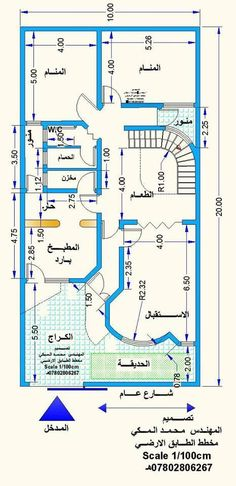 Welcome to our beautiful gallery of homes. We have 50 standard home plan gallery perfect, and beautiful design that will have you feeling comfortable and House Plans Mansion, Duplex House Plans, Dream House Plans, Small House Plans, House Floor Plans, Home Design Plans, Plan Design, The Plan, How To Plan
