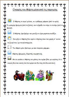παροιμιες Μαρτίου Spring Activities, Preschool Activities, Spring Crafts, Pre School, Greek, Seasons, Play, Education, Learning