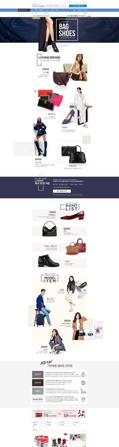 [롯데백화점] Bag and shoes Designed by 정유영