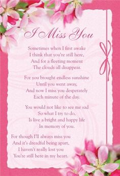 I Miss You Mother and Daddy ! Missing My Husband, Missing Loved Ones, Missing Family, Missing My Daughter Quotes, Missing Someone Who Passed Away, Memorial Cards, Memorial Poems, Remembrance Poems, Memorial Plaques