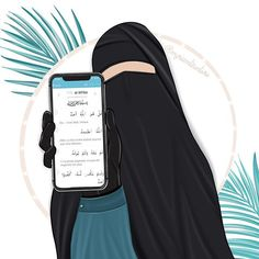 Illustrations, Illustration Art, Islamic Cartoon, Niqab Fashion, Anime Muslim, Rain Photography, Girl Hijab, Mode Hijab, Islamic Art
