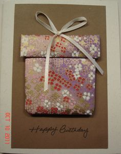 Paper quilting card: present