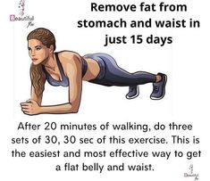 Fitness Workout For Women, Fitness Diet, Yoga Fitness, Health Fitness, Sculpter Son Corps, Yoga Facts, Workout Challenge, Water Challenge, Before And After Weightloss