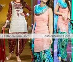 Stylish Patiala Salwar with Short Shirt Kameez New Design