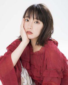 吉岡里帆さんはInstagramを利用しています:「steady cover @steady_tkj」 Girls In Love, Happy Girls, Cute Girls, Japanese Love, The Little Mermaid, Girl Photos, Beauty Women, Actors & Actresses, Asian Girl