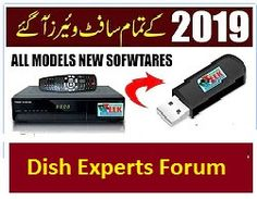All China Receivers Software 2019 Free Downloads Free Software Download Sites, Free Downloads, Foot Worship Videos, Free Tv Channels, Quran Urdu, Android Secret Codes, Power Supply Circuit, Hack Facebook, Flash Drive