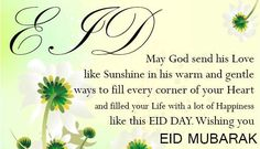 Nasty Erotic Images and Movies Happy Eid Mubarak, Eid Al Fitr, Erotic, Place Card Holders, God, Dios, Allah, The Lord