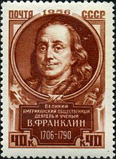 (Those Russians love him too!)  A commemorative stamp of the Union of Soviet Socialist Republics issued in honor of Benjamin Franklin's contributions to politics and science on the 250th anniversary of his birth in 1956?