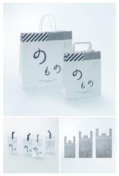 JR東日本 /// 地産品ショップ「のもの」 /// Branding
