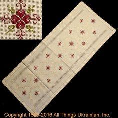 AllThingsUkrainian.com Embroidery # TE1646