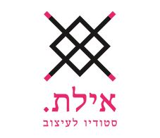 Eilat | Creative Design אילת סטודיו לעיצוב גרפי