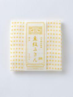 emballage japonais