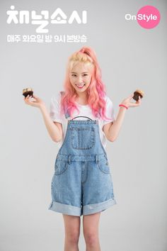 Sweet taeyeon it's perfect to her the sweetnes of smile she is so very cute , she is the one prfect ingridients to me the sweetness of her smile..