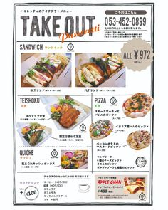 Food Menu Design, Food Poster Design, Cafe Design, Restaurant Poster, Menu Book, Food Photography Props, Cafe Menu, New Menu, Meal Planner