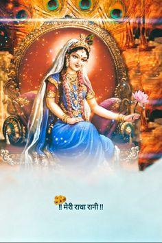 Radha Krishna Love Quotes, Cute Krishna, Jai Shree Krishna, Radhe Krishna, Best Ripped Jeans, Skinny Jeans, Janmashtami Wishes, Radha Rani, Krishna Wallpaper