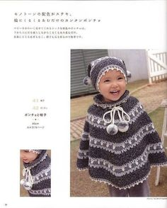 Crochet: Poncho and cap for child ❤️LCK-MRS❤️ with diagram.