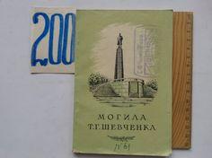 Могила Т.Шевченка.1954
