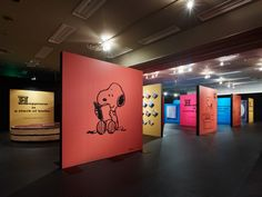 """""""Happiness is SNOOPY"""" exhibition snoopy's pursuit"""
