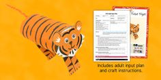 *  NEW * Cardboard Tube Tiger Craft EYFS Adult Input Plan and Resource Pack