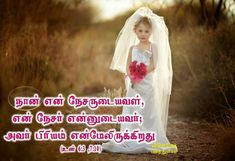 I am my beloved's, and his desire is toward me.myself and my true love om sai ram RAJARAM
