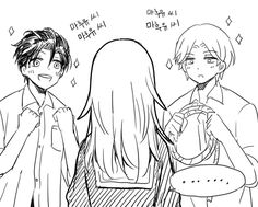 俺様ティーチャーLOG [8]  Mafuyu's everyday meeting with them would goes like this