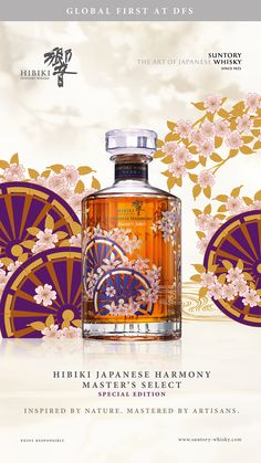 Beam Suntory has partnered with DFS Group to release a limited edition special packaging of Hibiki Japanese Harmony Master's Select. The limited edition bottle celebrates Japanese artistry by. Cigars And Whiskey, Scotch Whiskey, Beverage Packaging, Bottle Packaging, Japanese Whisky, Bussiness Card, Liquor Bottles, Wine And Spirits, Bottle Design