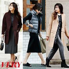 『VERY』が選ぶ vol.2 今年のコートは軽さ・動きやすさ・高見えが大原則!
