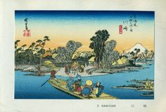 The Tokaido Fifty Three Stations by Hiroshige