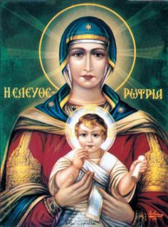 Συνταγή για αφράτο και νόστιμο ψωμάκι- μαργαρίτα (εύκολη και γρήγορη) | Οικογένεια: μια γωνιά του Παραδείσου Writing Icon, Architecture Art Design, Queen Of Heaven, Religious Paintings, Byzantine Icons, Holy Mary, Blessed Virgin Mary, Spiritual Path, Orthodox Icons