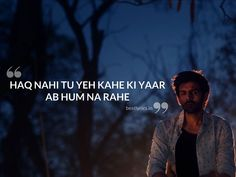 Besties Quotes, Love Song Quotes, Song Lyric Quotes, Famous Movie Quotes, Music Quotes, Bollywood Quotes, Bollywood Songs, Filmy Quotes, Caption Lyrics
