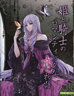 Tags: Anime, Usuba Kagerou, IDEA FACTORY, Reine des fleurs, Violette (Reine des fleurs), Wide Sleeves, Collarbone